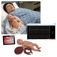 SMART MOM Basic Birthing Simulator